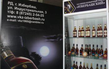 Тур выходного дня в Избербаш из Астрахани
